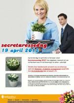 Bloemen Helianthus koos Moof voor haar online campagne