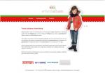 enfants actuels wou een nieuwe website én een logo