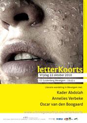 letterkoorts